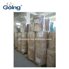 Baby Diapers raw materials-PE Laminated Film, Clothlike