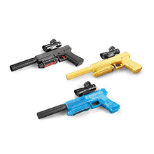 Electric crystal water bullet gun toy for kids rechargeable build in battery usb