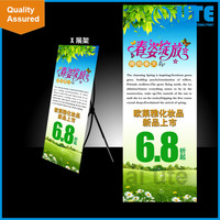 Building around use adjustable x banner stand