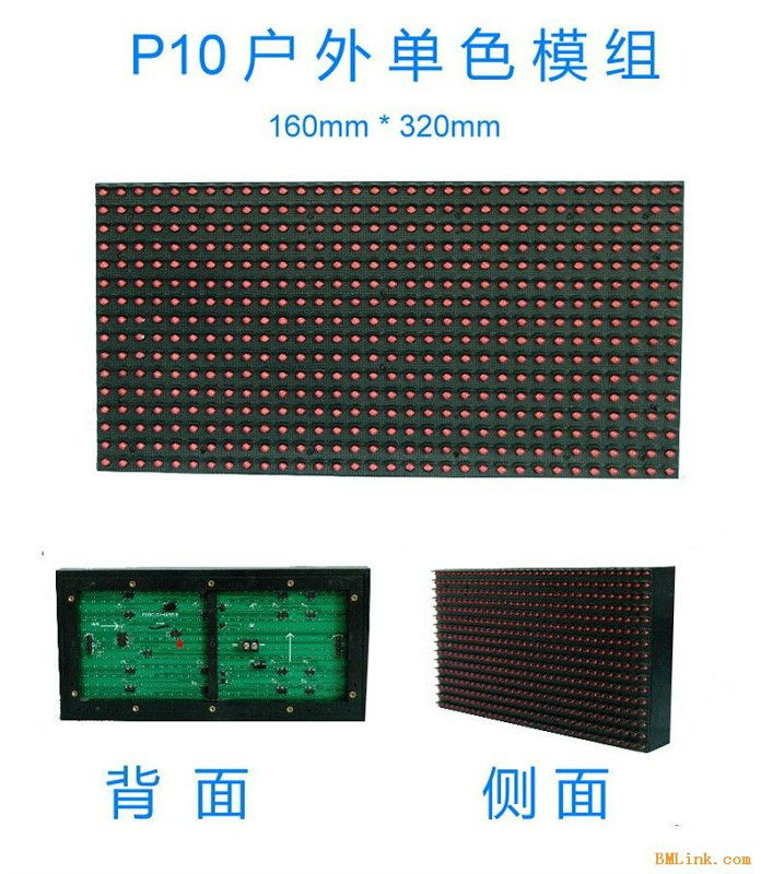 P10 LED Single color high quality display