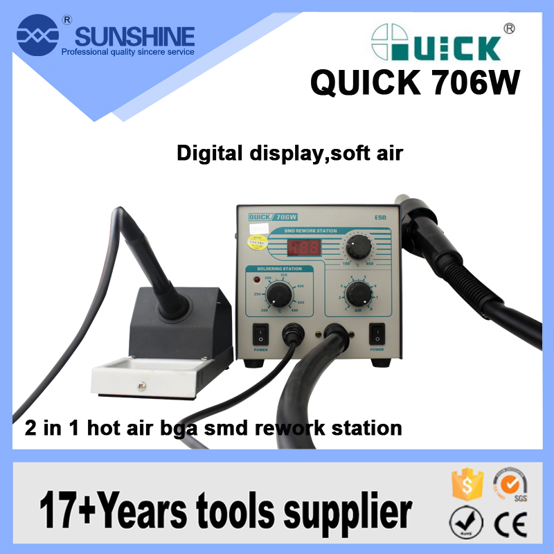 Quick 706W low noise 2 in 1 hot air rework soldering iron station