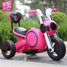 buy cheap fuerte electric motorcycle from China
