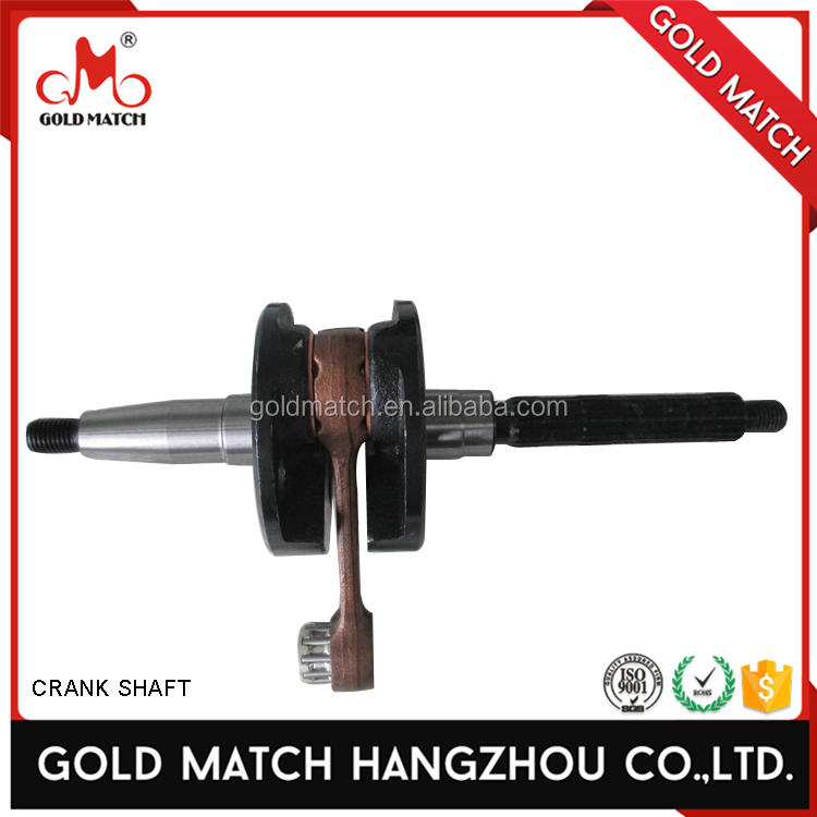 China supplier motorcycle parts crank shaft for 1707GMCS041