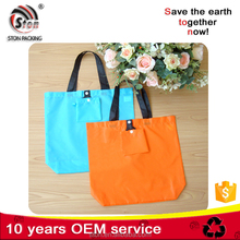 Custom logo fashion cheap nylon foldable shopping tote bag in pouch for promotion