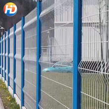 China professional garden fence