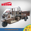 China cargo used three wheel motorcycle for sale