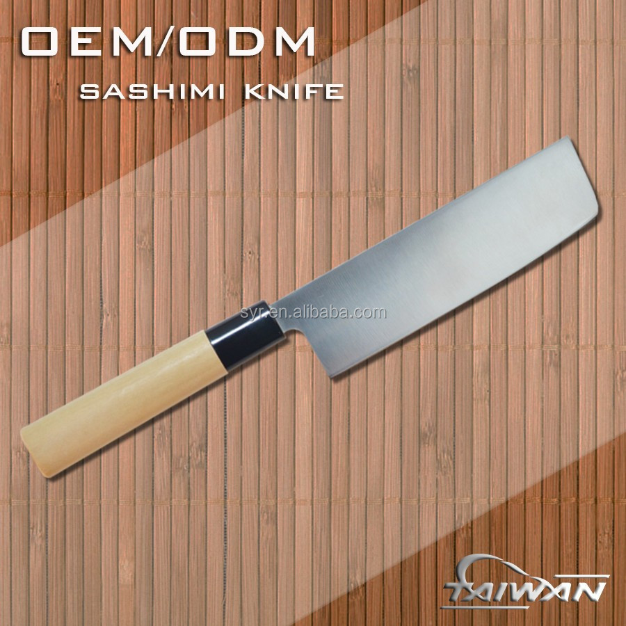 Seki High Carbon Stainless Steel Nakiri Sushi Knife