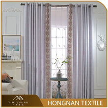 Modern design beauriful elegant woven curtains for office window