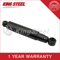 Best Quality Car Parts Adjustable Shock Absorber For PATROL GR II Wagon 2.8 TD 56210-vb025