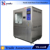 Lab Test Equipment Sand Dust Resistance Test Chamber For Electrical Products