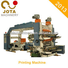 Multi-color Square Bottom Paper Bag Printing Machine