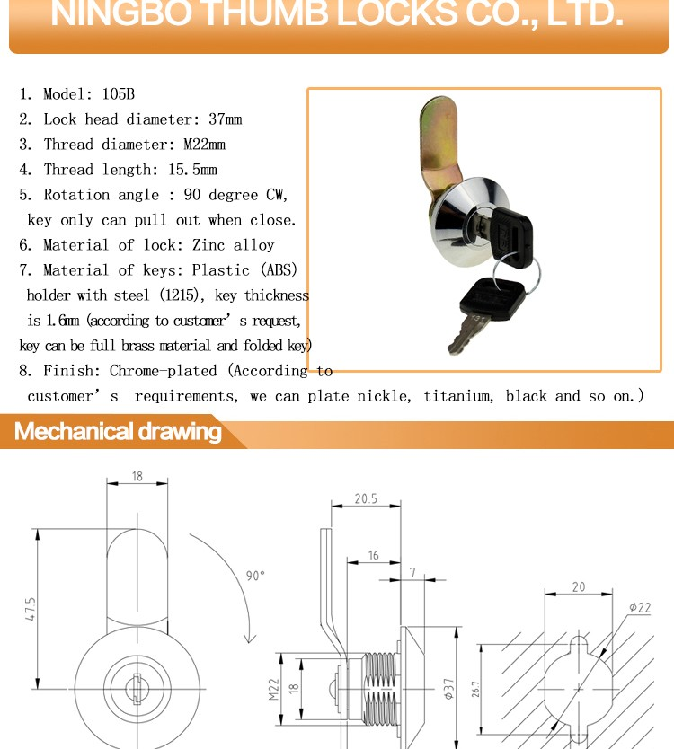 105 meter box / electrical cabinet cam lock (M22*L16mm)