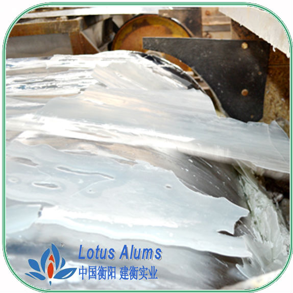 High Quality low iron flake aluminum sulphate manufacturer offered in competitive price