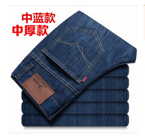 MOON BUNNY new hot Men's clothing autumn casual jeans male long trousers straight cotton men's denim jeans for man