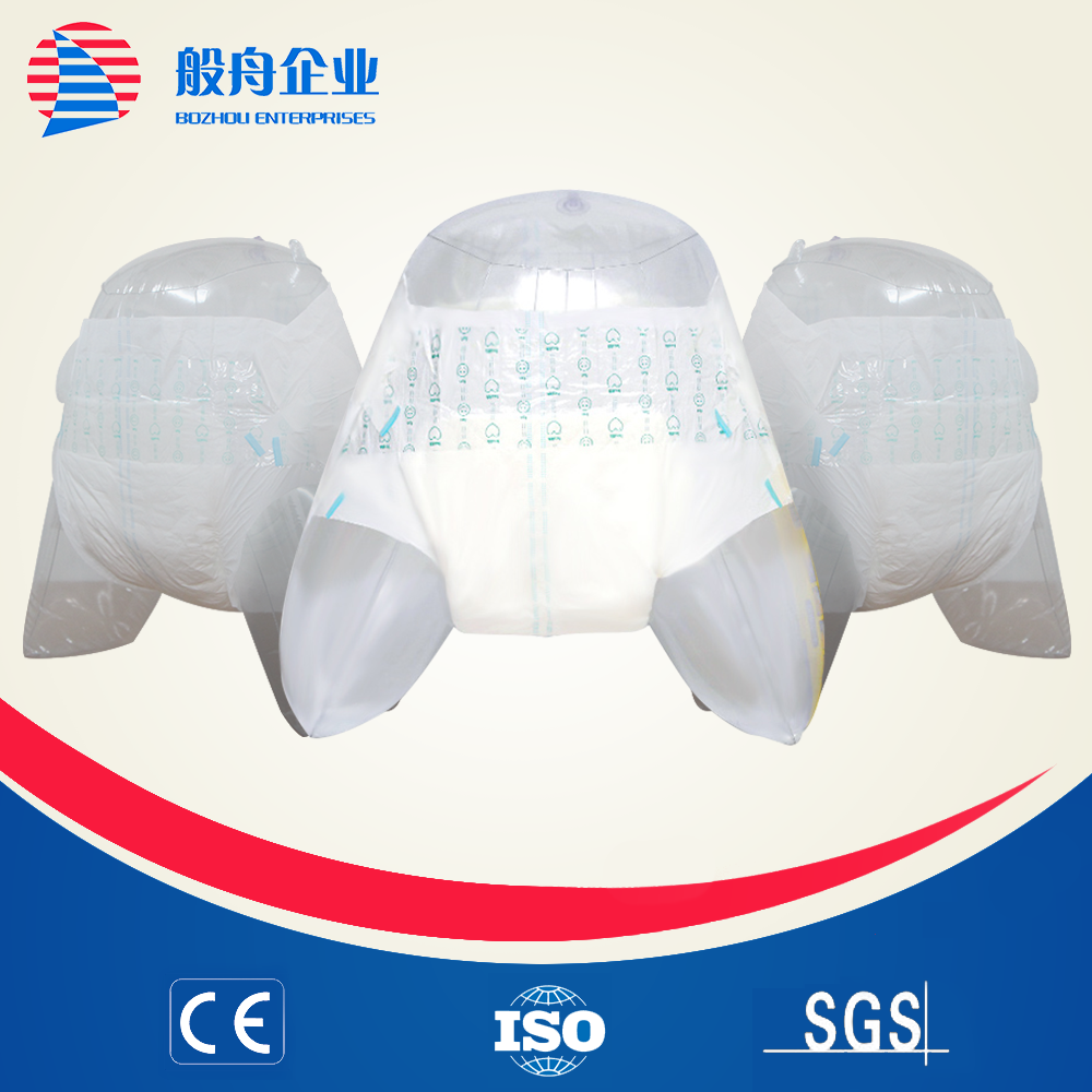 large capacity absorbent disposable paster adult diaper