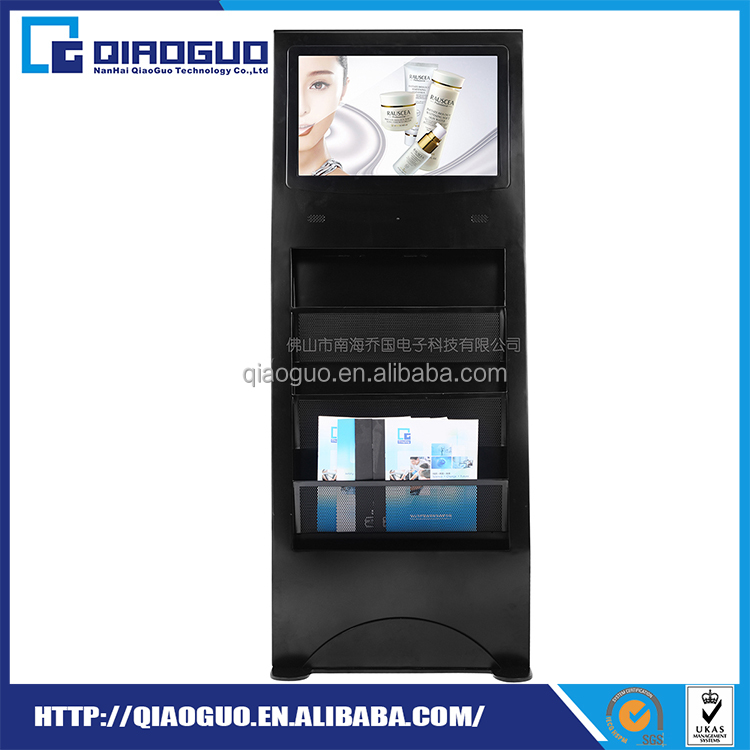 Auto Lcd Player, Avi Media Player, Backpack Advertising Player