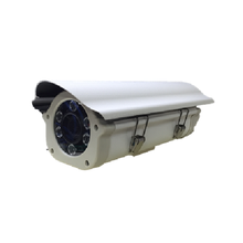 1.3 / 2 / 4 MP Megapixel Housing IP Bullet Camera