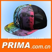 Wholesale Factory Manufacture Fashion Design sublimation print Yo! Hip pop flat trucker hat
