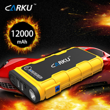 12000mAh new design powerful mini auto jump starter lipo car battery