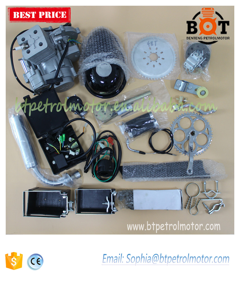 Top quality kit silver 80cc engine for bicycle-electric start & hand start CE approved
