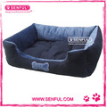 Suede Pet Bed, High Quality Suede Pet Bed