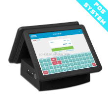 low price cheap pos system touch screen pos system pos machine price manufacturer