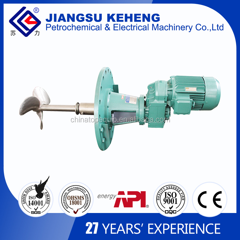 high quality mud iso certificate agitator / NGV certificate ISO certificate agitator