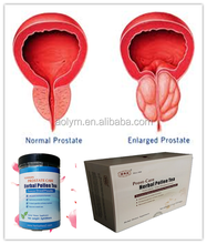 Safe and High quality supplement enlarged prostate treatment, herbal pollen tea made in hospital TCM
