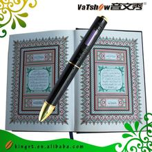 digital quran touch screen