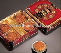 Lotus Seed Paste Mooncake/Hot sale items/
