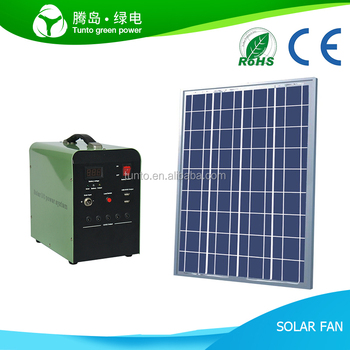 Portable DL Small Solar DC Power Systrm Home T2-1.5KW/24V
