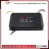SK-SPL050 CE Certificated Waterproof IP65 Constant Current LED Driver 1500mA 24-36V 50W LED Driver