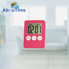 Large display digital interval timer