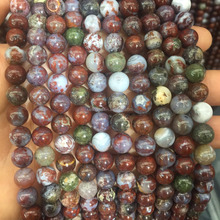 Smooth Round Gemstone Loose Beads blood agate stone natural stone