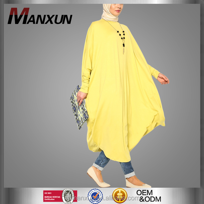 Bat Sleeves Long Tunic Yellow Abaya Muslim Women Jilbab Dress 2016