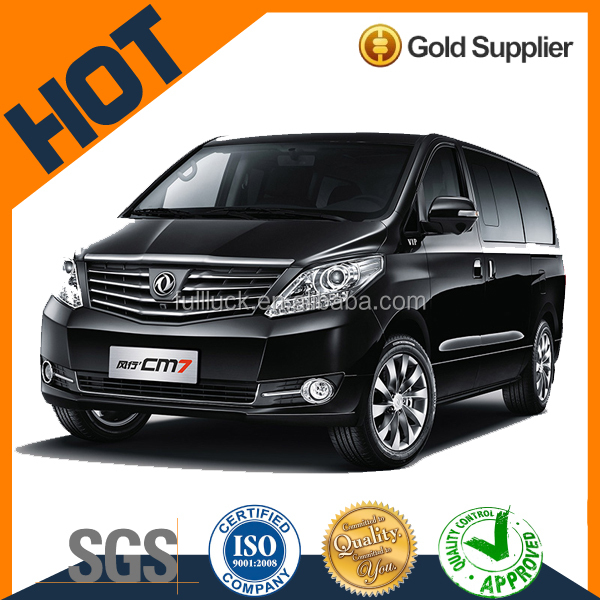 low price mini van car 7seats