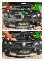 Large discount Nano 9H Coating Protection Paint for Car