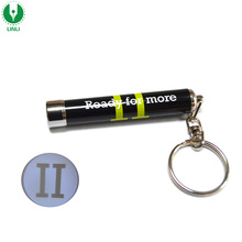 Supply Aluminium Customized Logo Led Projector Keychain,Led Keyring