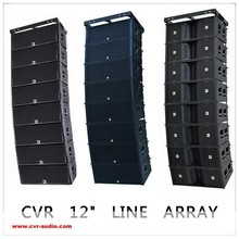 pro audio visual + empty line array cabinet
