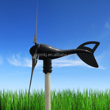 ZM 600w small wind generator for home