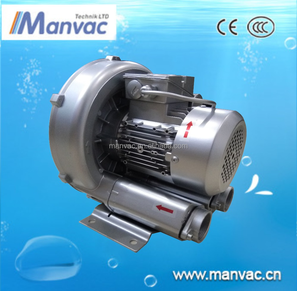 0.5HP AIR BLOWER HIGH PRESSURE LARGE VACUUM SUCTION