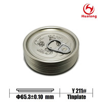 Y211-(65mm) Aluminum/Golden Lacquer round Tin Easy Open Can Lids/End/Cover