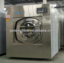 Laundry equipment used in hotels,Automatic washing machine used in school