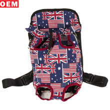Factory Wholesale Travel Product Dog Backpack Carrier Bag Pet Carrier