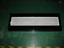 New patent no fans silence growing led grow light with 7layer aluminum heat dissipation and easy detachable feature