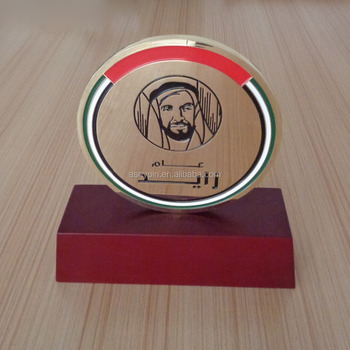 New arrival UAE Mohamed logo awards trophy for year of zayed