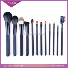 2015 New arrival high end makeup brush set 12 pcs Face Cosmetic brush, 12pcs makeup brush set, popular promotion gift