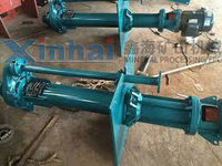 Mineral submersible slurry pump price,Hot sale submersible slurry pump price