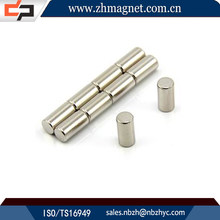 High purity tolerance bullet shaped neodymium magnet