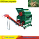 Neweek made in china factory supply family used electric groundnut picker peanut picking machine for sale